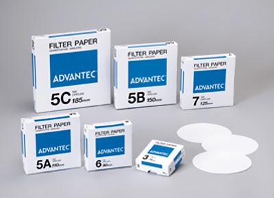 Quantitative filter papers